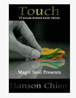 2011 Touch By Hanson Chien (Download)