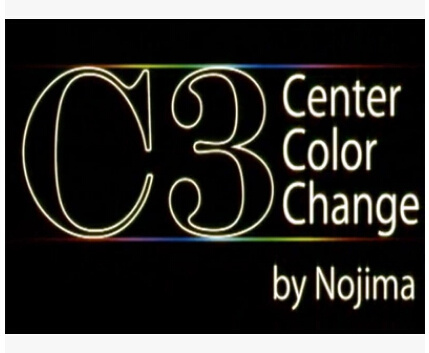 2014 C3 (Center/Color/Change) by Nojima (Download)