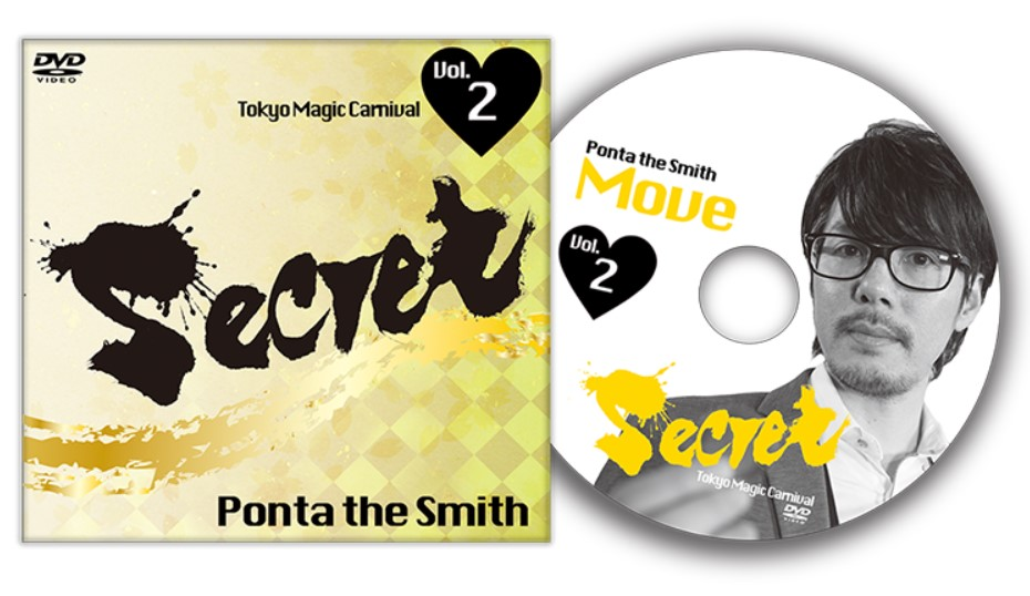 Secret Vol. 2 Ponta the Smith by Tokyo Magic Carnival