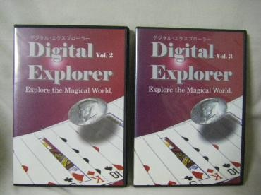 Digital Explorer - Explore the Magical World (Vol 2 + Vol 3)