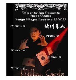Shoot Ogawa - Million Cards